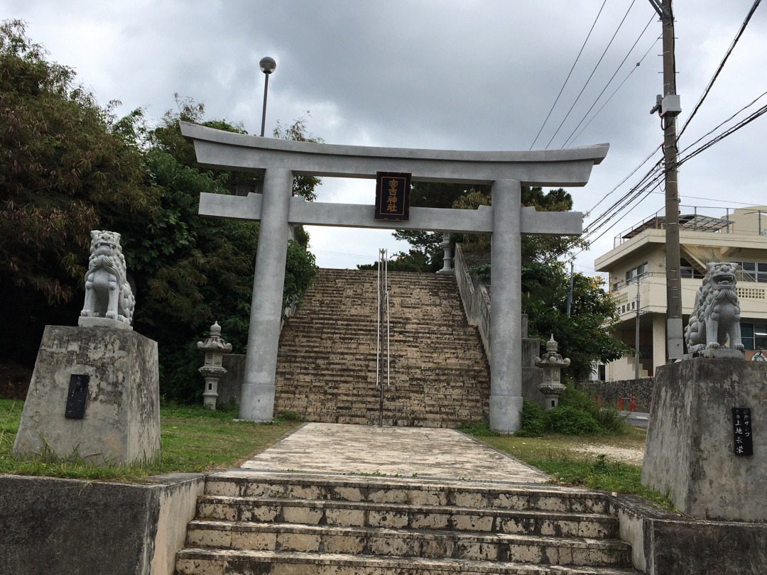 The torii gate of a Miyako shrine