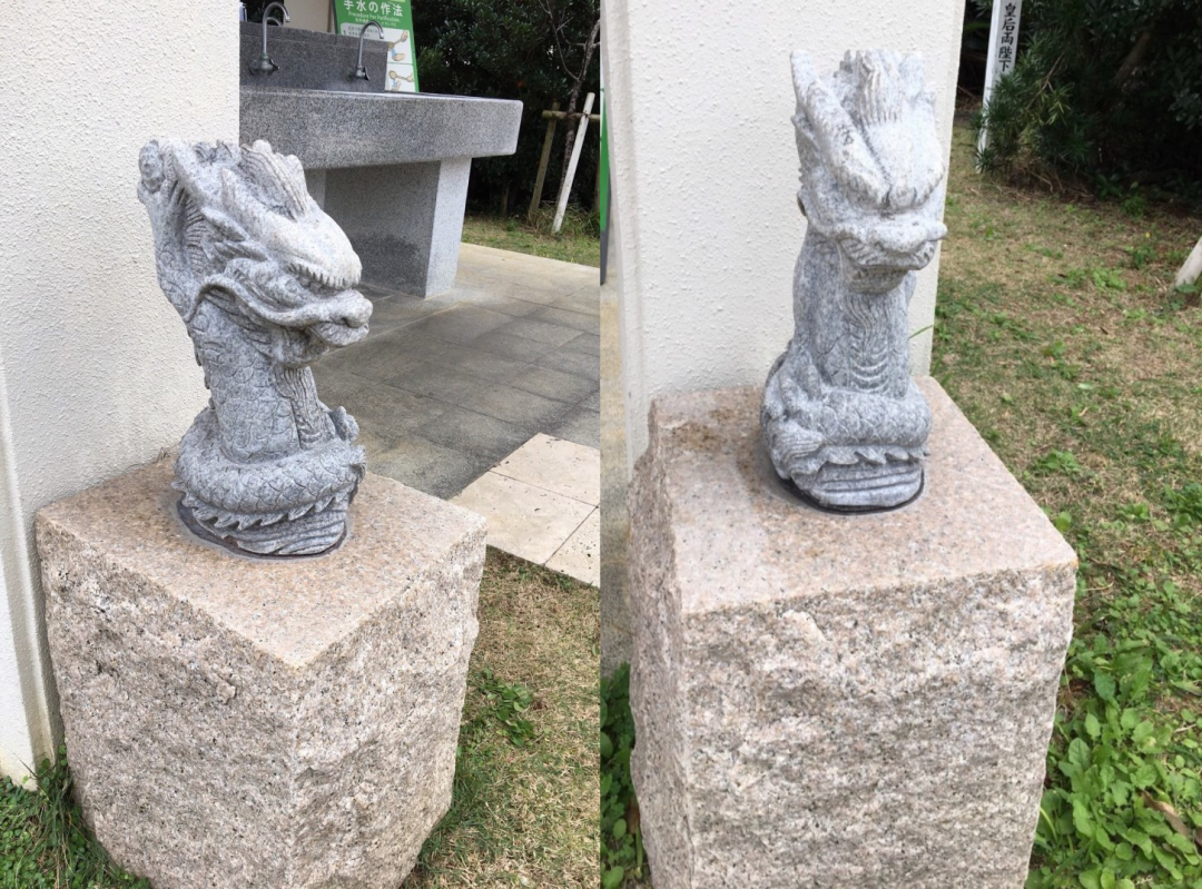 Dragon steles