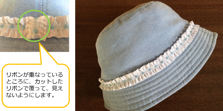 beribboned bucket hat