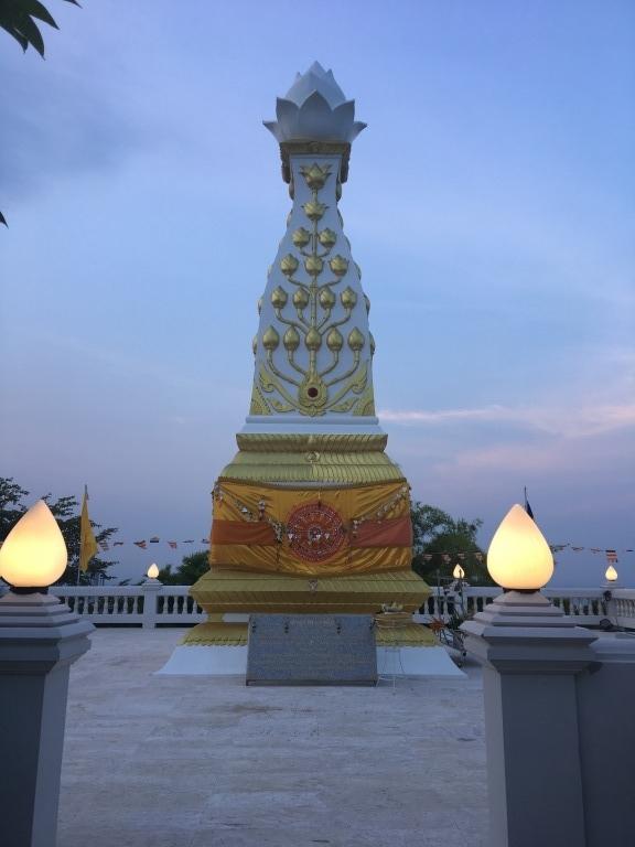 Chang Wat
