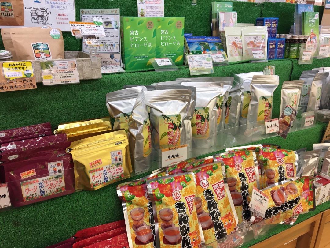 Sanpin-tea