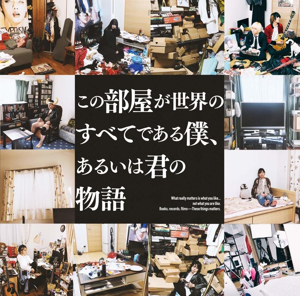 f:id:pikko_san:20190113033550j:plain