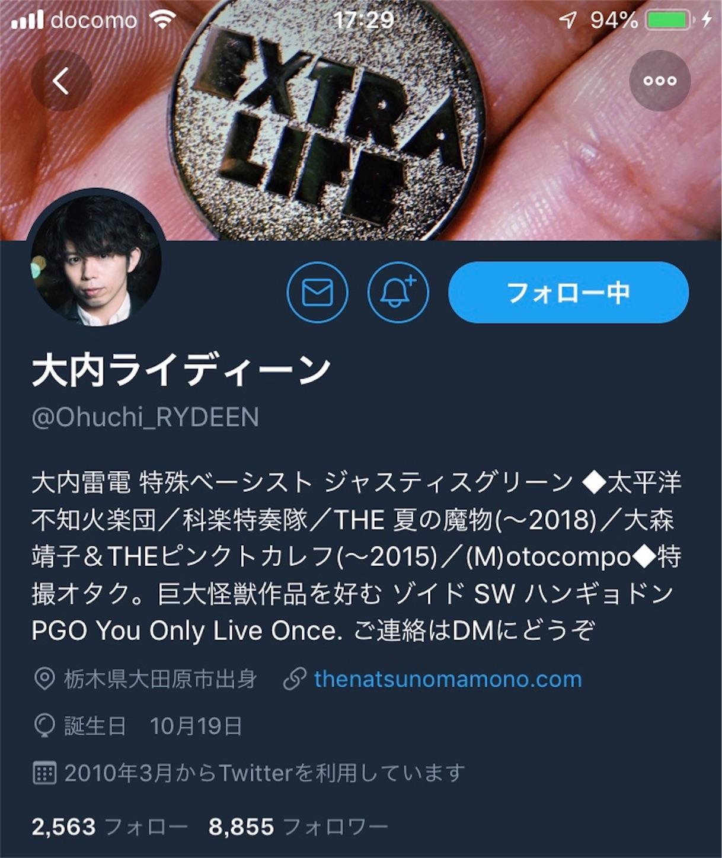 f:id:pikko_san:20190113173008j:plain