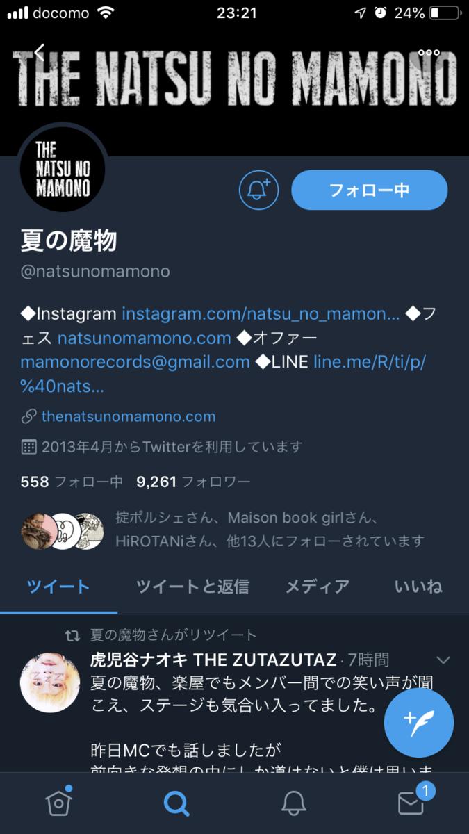 f:id:pikko_san:20190322232901p:plain