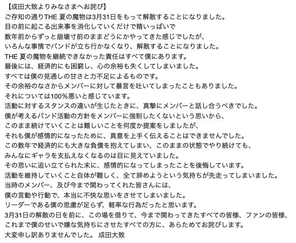 f:id:pikko_san:20190325164326j:plain