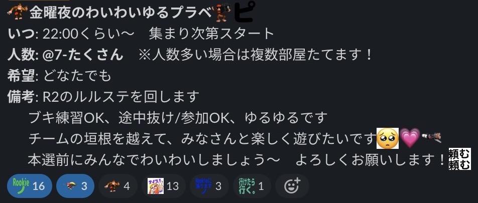 f:id:pikko_san:20200720234843j:plain