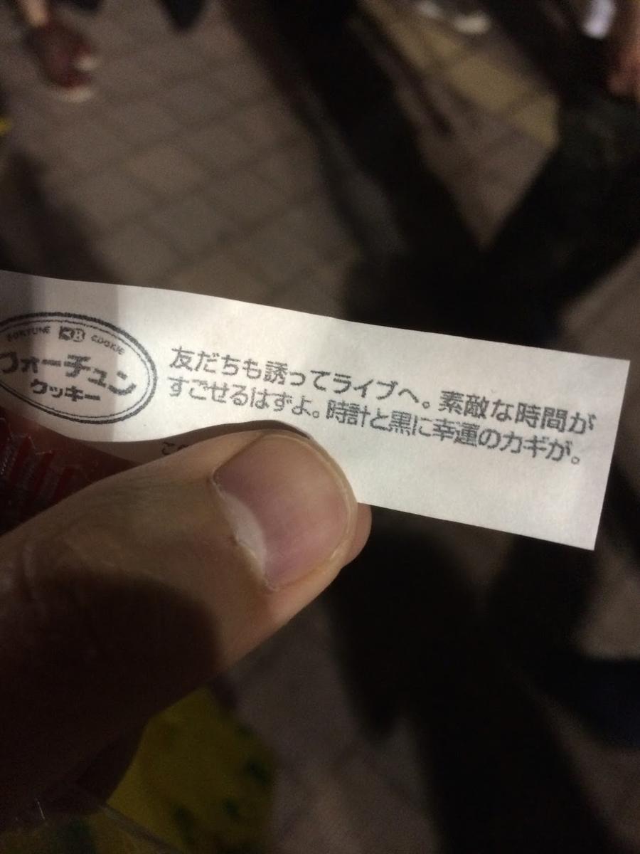 f:id:pikko_san:20210516221956j:plain