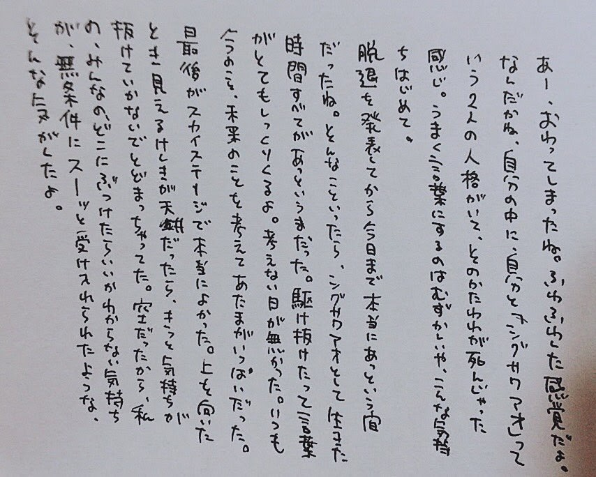 f:id:pikko_san:20210518014118j:plain