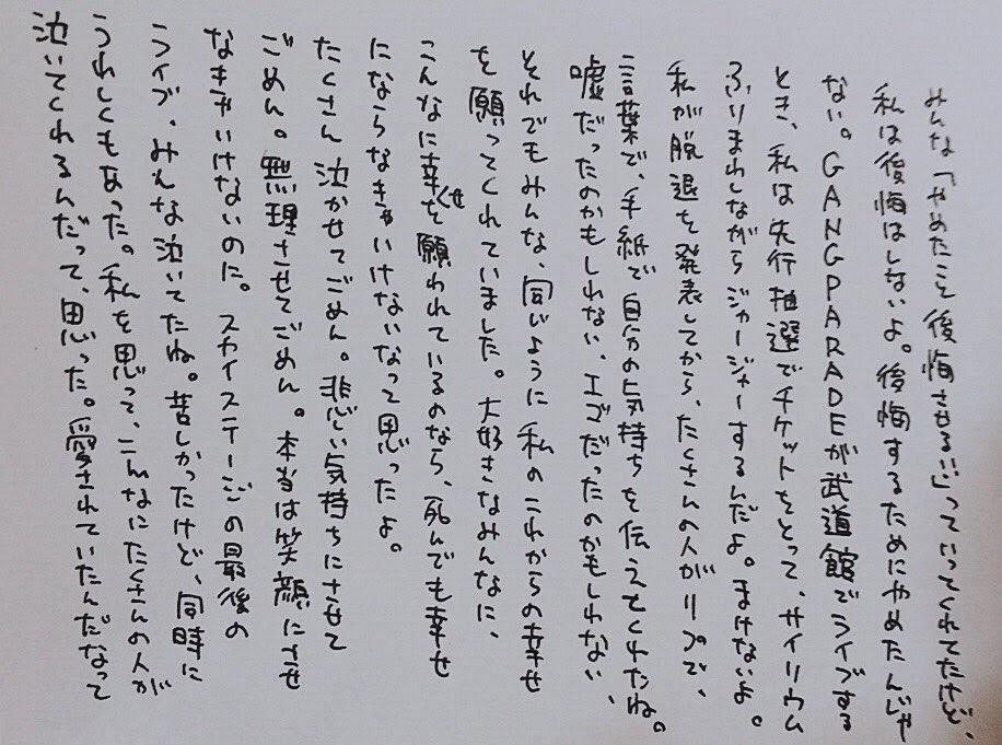 f:id:pikko_san:20210518014232j:plain