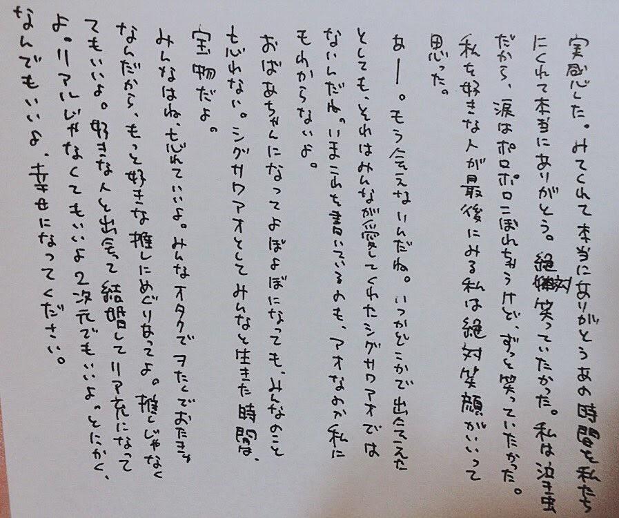 f:id:pikko_san:20210518014235j:plain