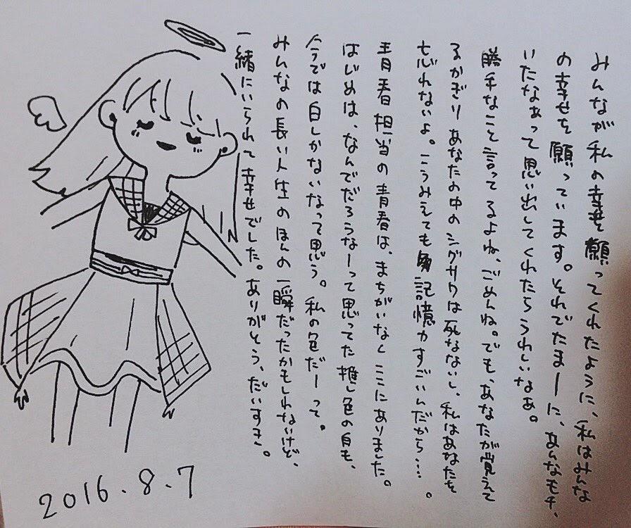 f:id:pikko_san:20210518014238j:plain