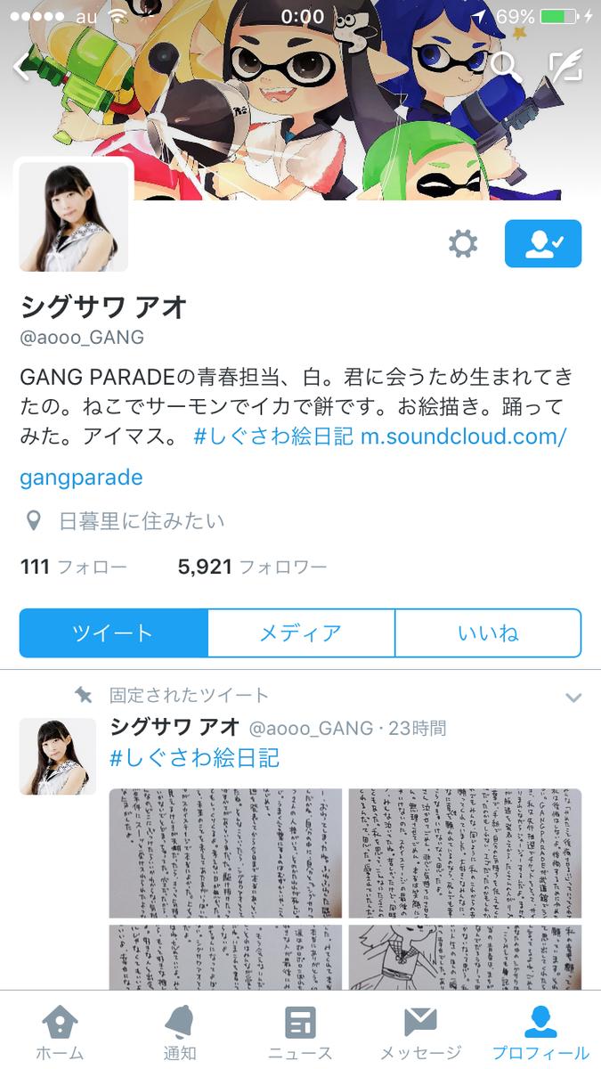 f:id:pikko_san:20210518014242p:plain