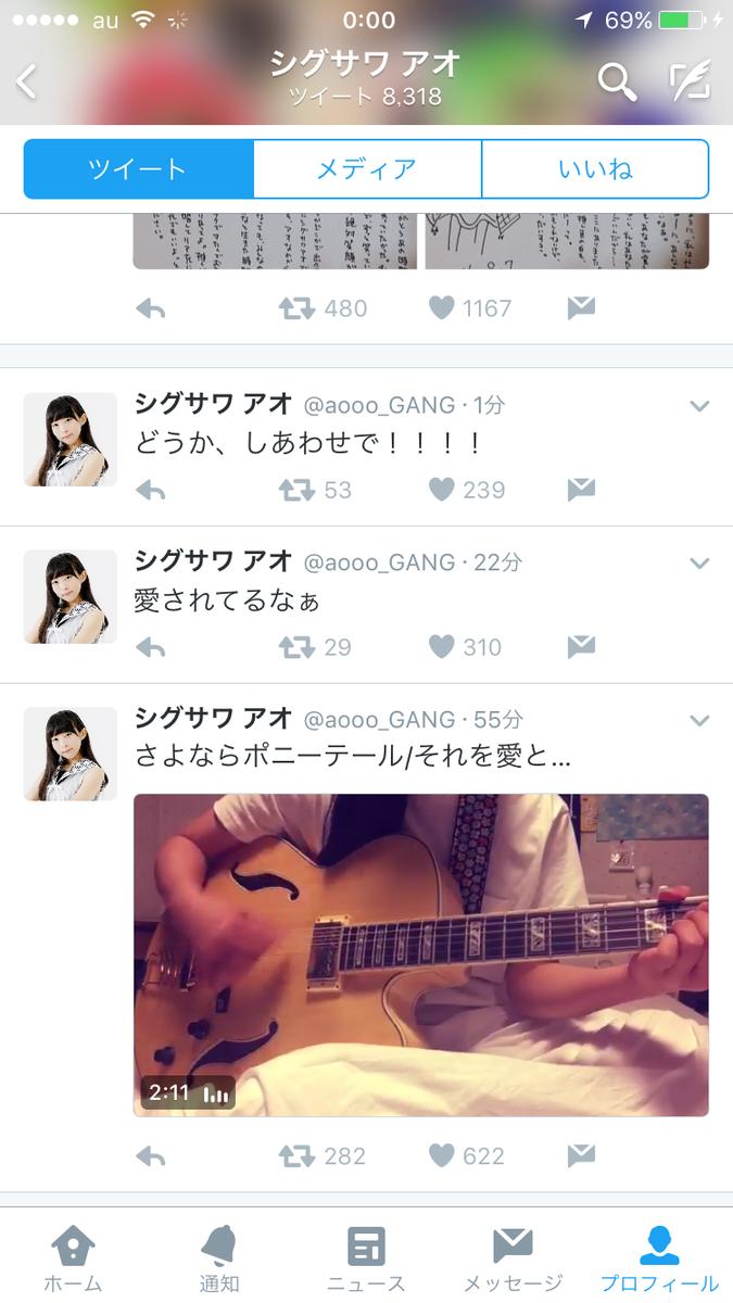 f:id:pikko_san:20210518014247p:plain