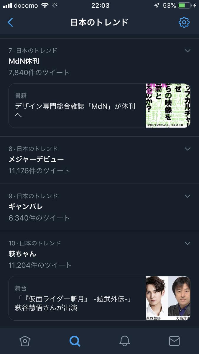f:id:pikko_san:20210522165318p:plain
