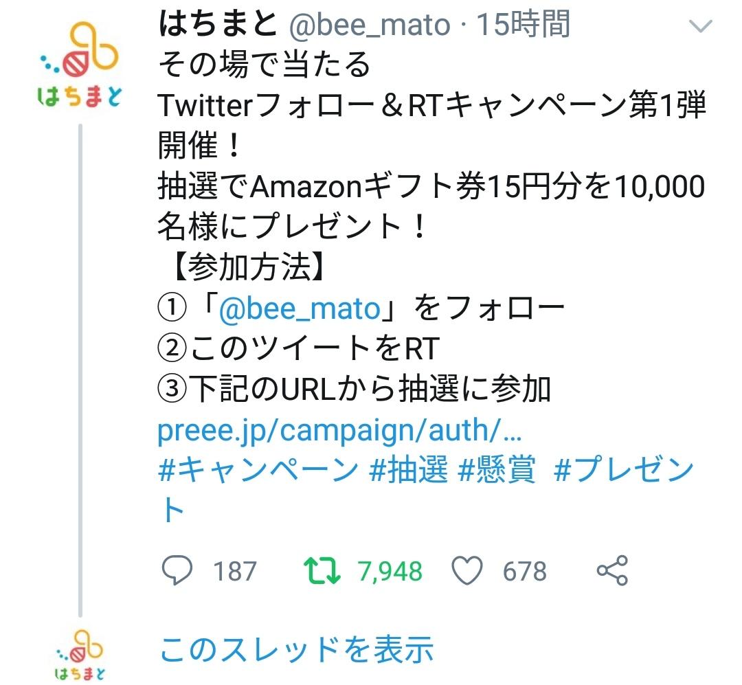 f:id:piko-papa:20200226005452j:plain