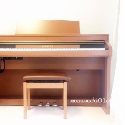 KAWAI(カワイ)電子ピアノ