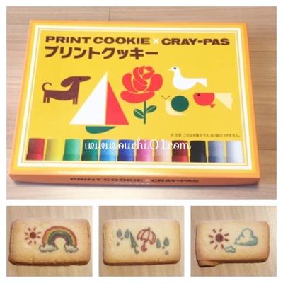 サクラクレパスプリントクッキー(クレパス柄)