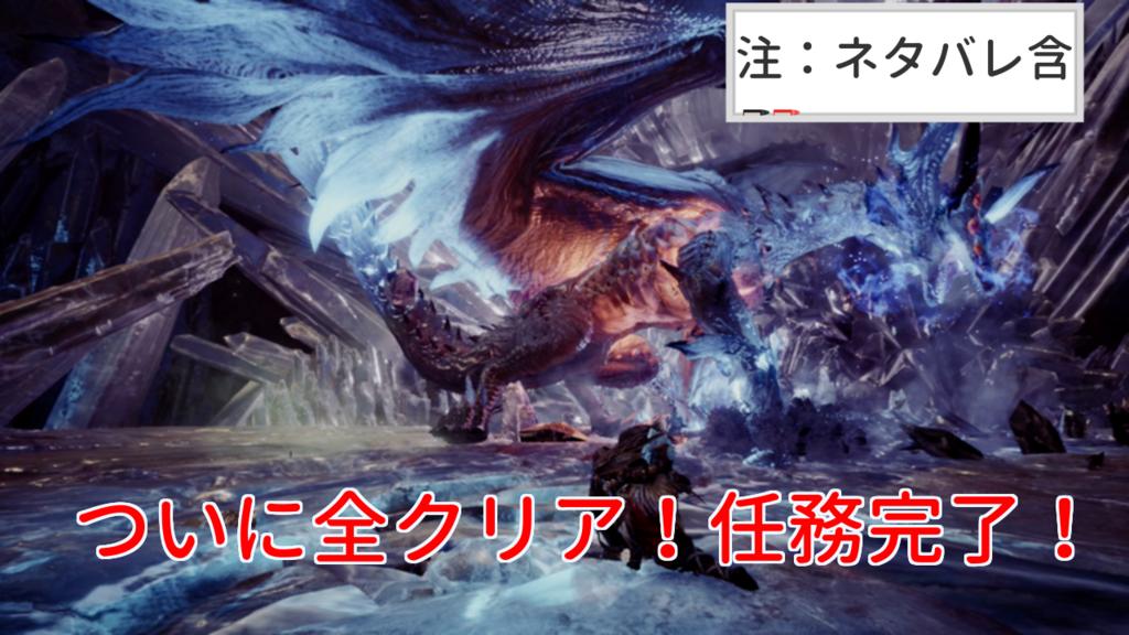 f:id:piko_game:20180205132417p:plain