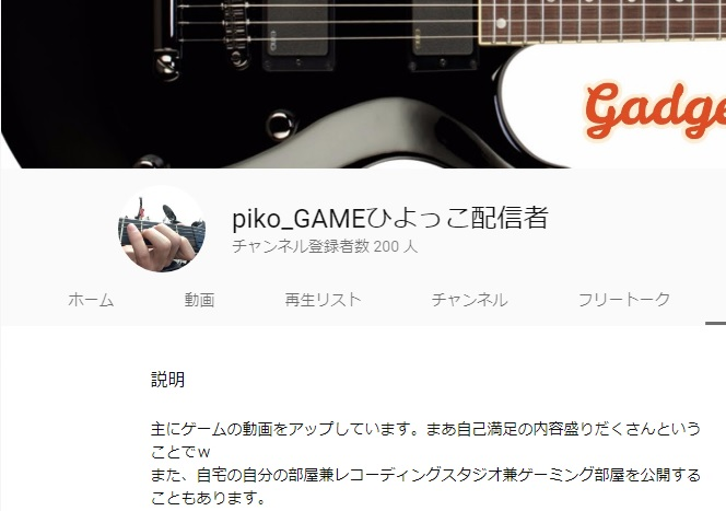 f:id:piko_game:20180313132730j:plain