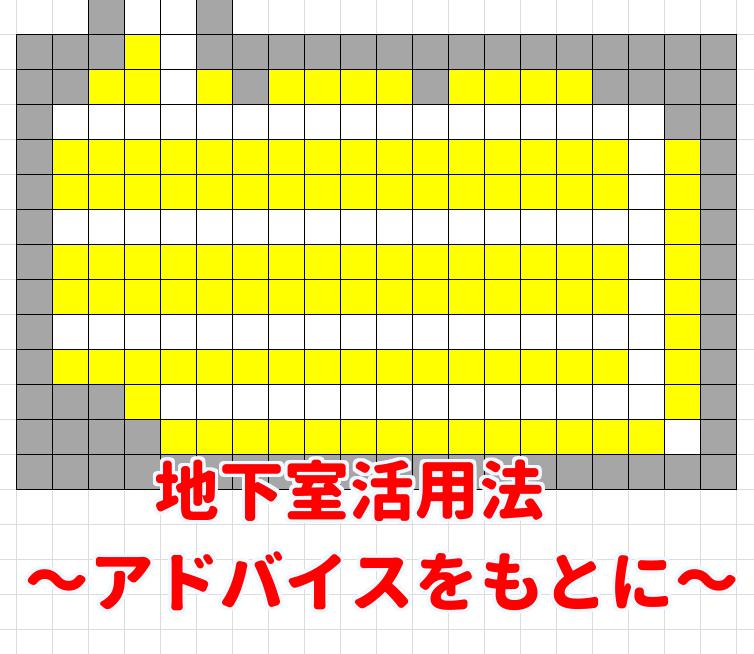 f:id:piko_game:20180510105039p:plain