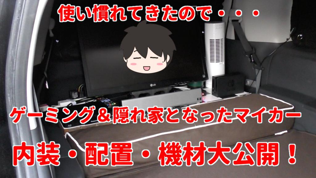 f:id:piko_game:20181019115459p:plain