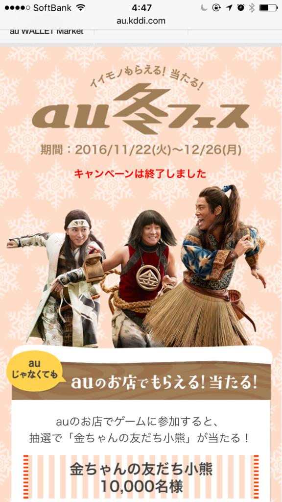 f:id:pikohei:20161229044744p:plain