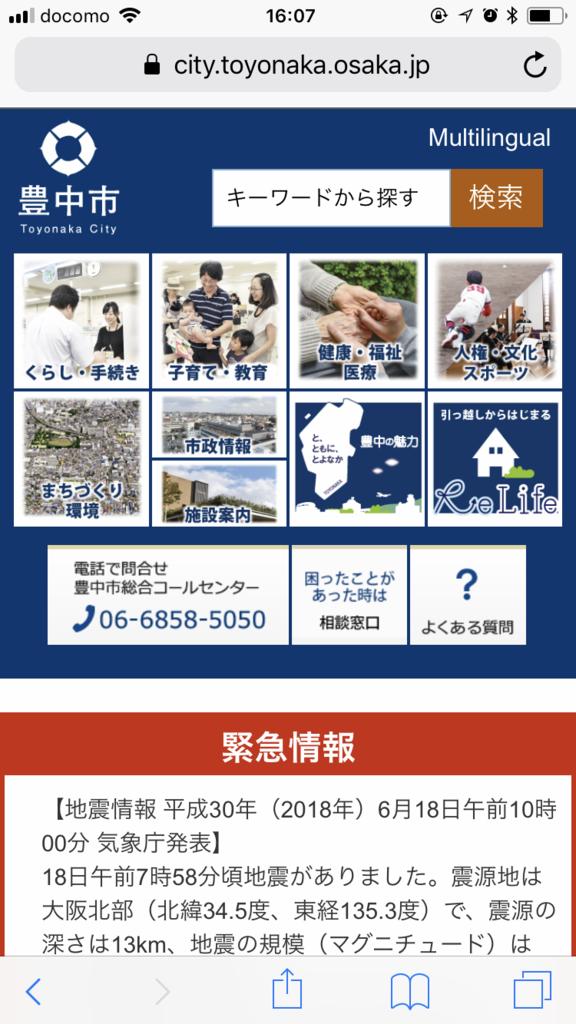 f:id:pikohei:20180619173337p:plain