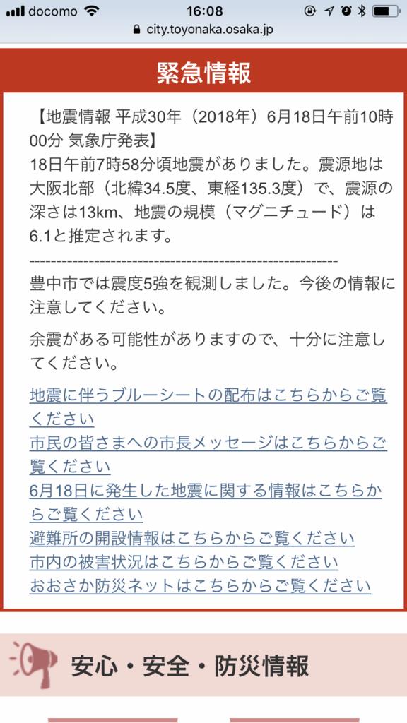 f:id:pikohei:20180619173604p:plain