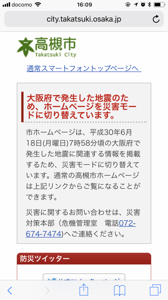 f:id:pikohei:20180619173814p:plain