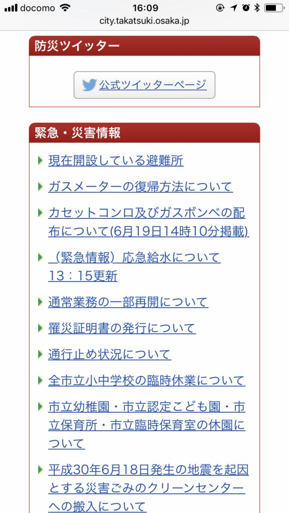 f:id:pikohei:20180619173901p:plain