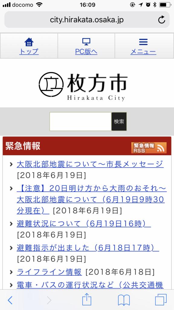 f:id:pikohei:20180619174145p:plain