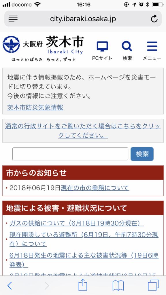 f:id:pikohei:20180619174859p:plain