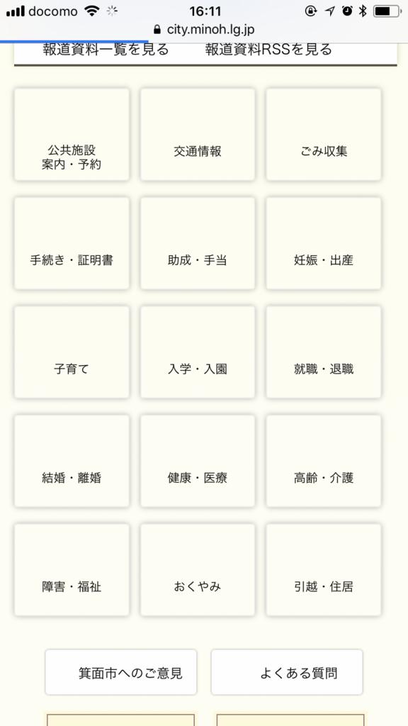 f:id:pikohei:20180619175818p:plain