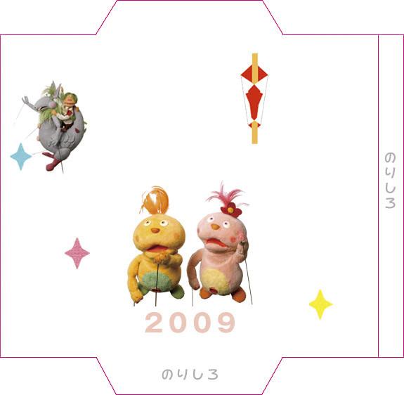 f:id:pikopikopon-pm:20081229115613j:image