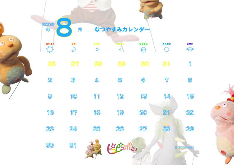 f:id:pikopikopon-pm:20090704154903j:image