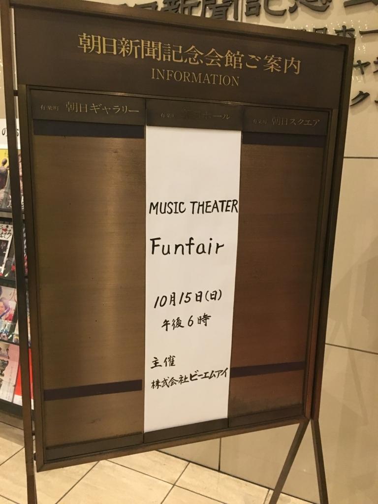 f:id:pikorukun:20171017151535j:plain