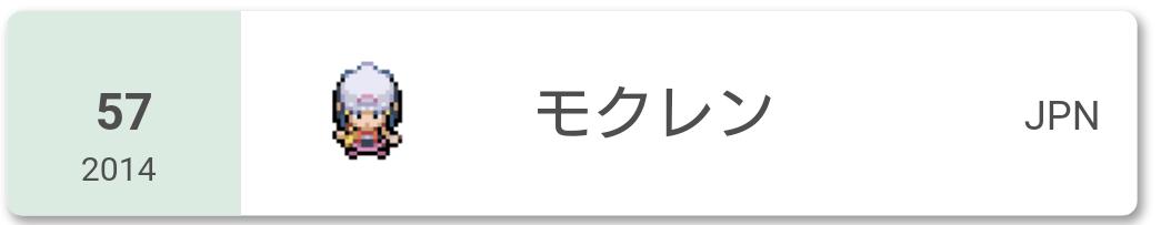 f:id:pikurusuPoke:20210701204622p:plain