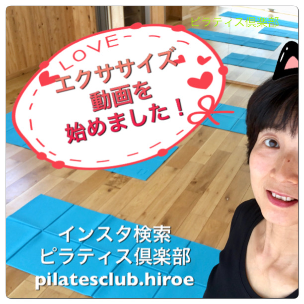 f:id:pilates-club:20180415201656j:plain