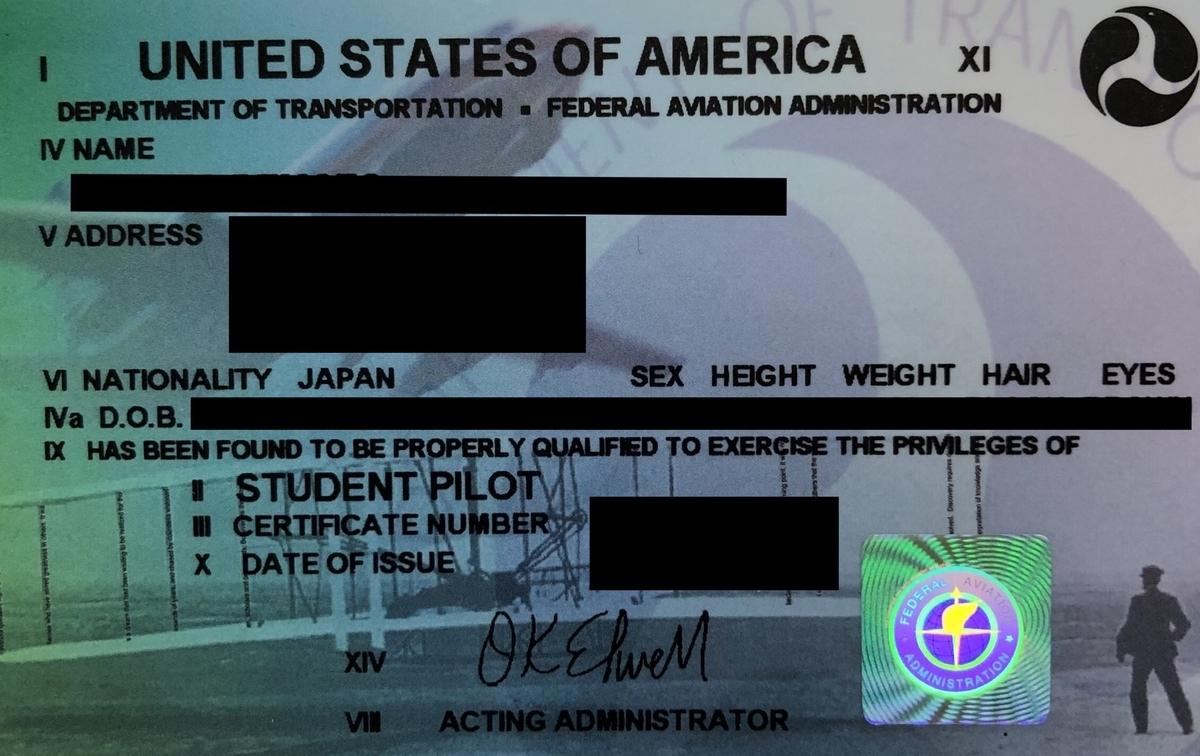 f:id:pilot_taku:20200523014506j:plain