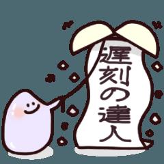 f:id:pine-kun:20190319214355p:plain