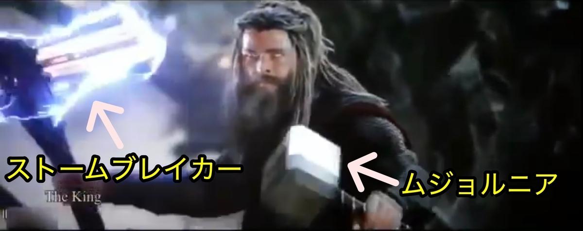 f:id:pine-kun:20190512162145j:plain
