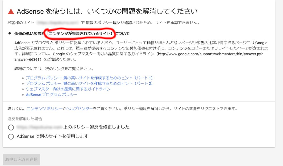 f:id:pine-kun:20190710225316p:plain