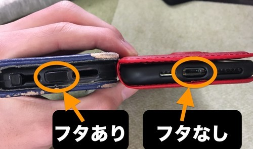 iPhone11pro 手帳型ケース 比較