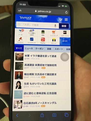 iPhoneSE 比較 iPhone11