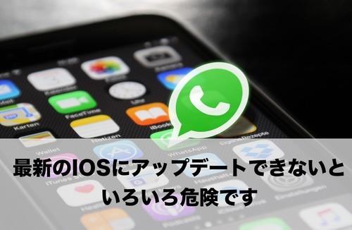 iPhone SE いつまで