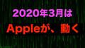 20200129210631