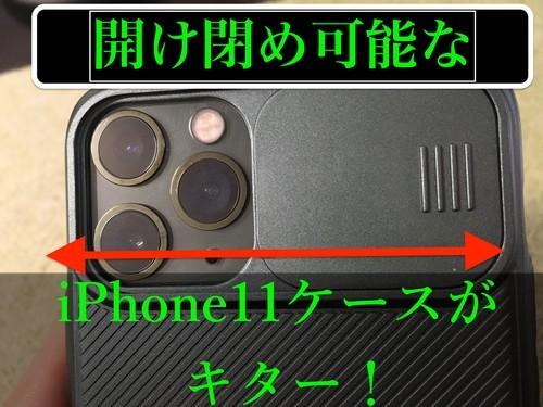NILLKIN iPhone11 ケース カバー 開閉