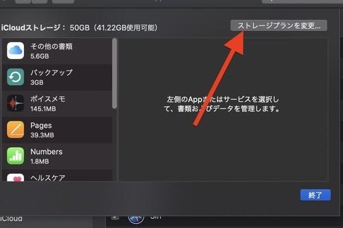 f:id:pineapple-bomb:20200315160710j:plain