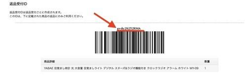 f:id:pineapple-bomb:20200326125431j:plain