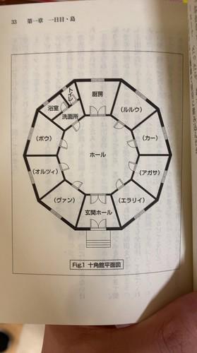 f:id:pineapple-bomb:20200412103351j:plain